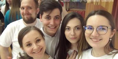 Педагогический Марафон-2019 для молодых педагогов