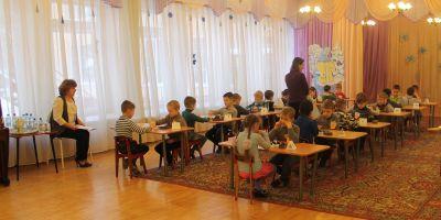 4-й Городской шашечный турнир среди детей старшего дошкольного возраста