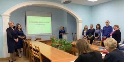 Конкурс на соискание премии Городского Головы города Калуги в сфере образования «Лучший в профессии»