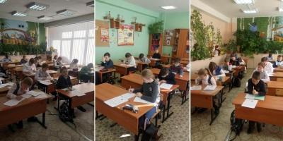 Итоги городских олимпиад по русскому языку и математике в 4 классах