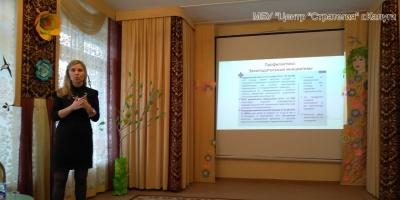 Семинар для руководителей МБДОУ на тему: «Актуальные вопросы организации работы с детьми с ОВЗ»