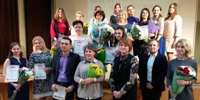 Муниципальный конкурс педагогического мастерства  «Моя педагогическая профессия - 2019»