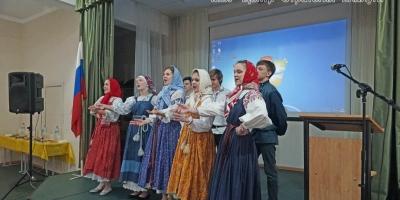 Третья открытая краеведческая конференция «Калуга — Золотое кольцо России»