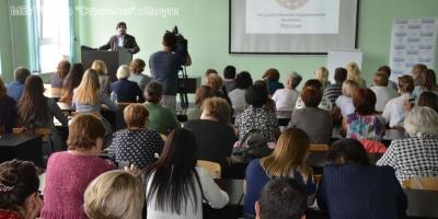 Обсуждение истории государственной национальной политики России накануне нового учебного года