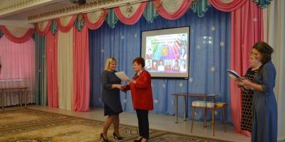 Итоги городского конкурса профессионального мастерства «Воспитатель года»