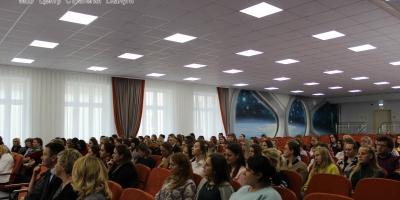 Торжественное поздравление  молодых специалистов с Днём учителя