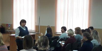 Цикл обучающих семинаров «Восстановительная медиация в образовательном учреждении»