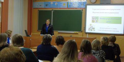 Совместный семинар для учителей математики и словесности
