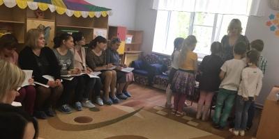Школа молодого методиста