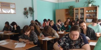 Предметная олимпиада учителей общеобразовательных учреждений города Калуги