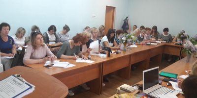 Итоговое методическое объединение педагогов-психологов МБДОУ