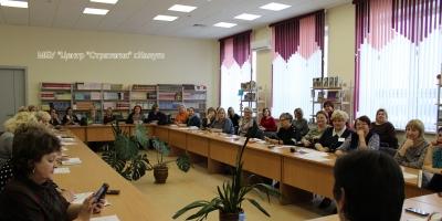 Программа развития ДОУ – основа стратегического планирования