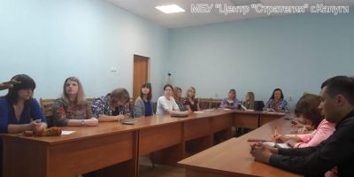 Итоговое методическое объединение педагогов-психологов МБОУ г. Калуги