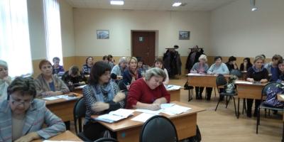 Организация работы с молодыми педагогами внутри образовательного учреждения