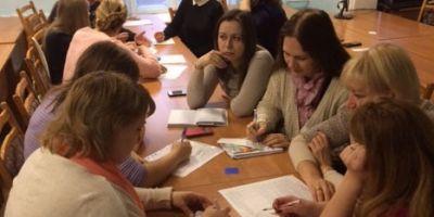 «Формирование гражданской идентичности у подростков»
