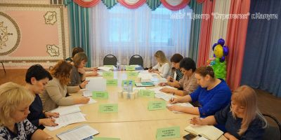 Подведены итоги городского конкурса профессионального мастерства «Воспитатель года»