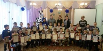 4-ый Городской шашечный турнир среди дошкольников