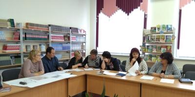 Программа развития образовательного учреждения – форма стратегического планирования
