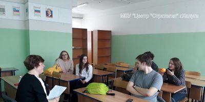 Тренинг «Психологическая подготовка к ГИА»