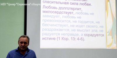 """семинар """"Психокоррекция и психотерапия трудных случаев..."""""""