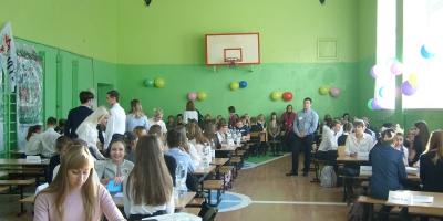 Городской историко-краеведческий турнир «Великое стояние на Угре»