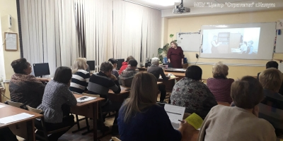Создание школьной службы примирения