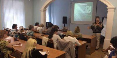 Мероприятие для педагогов-психологов
