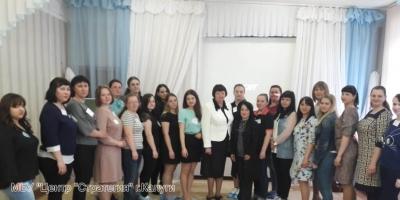 Презентация зачетных работ «Клуба начинающего воспитателя» 2019