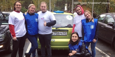 Автопробег молодых педагогов