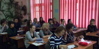 «Деятельность педагога-психолога по гармонизации воспитательных воздействий родителей в условиях образовательной организации»