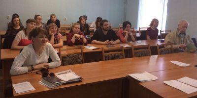 Итоговое объединение педагогов-психологов