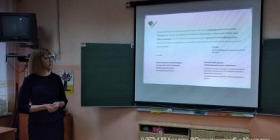 Научно-практическая конференция педагогов