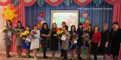Подведены итоги городского конкурса профессионального мастерства «Воспитатель года» 2018