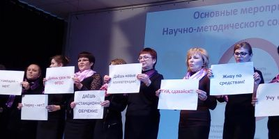 Открытие городского фестиваля-конкурса школьных методических служб