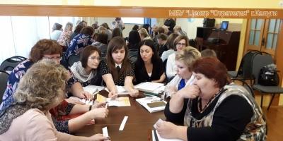 Комплексная оценка качества образования в ДОУ на основе инструментов ЕСЕRS