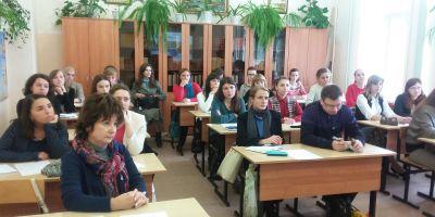 Cеминар для молодых педагогов