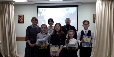 О награждении победителей муниципального этапа Общероссийской олимпиады школьников по основам православной культуры.