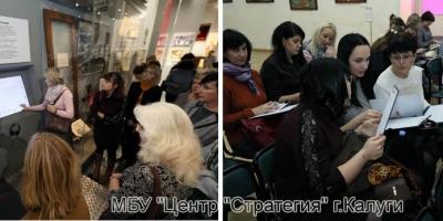 «История современной России. Учим и учимся»