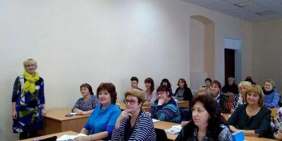 Cовещание учителей русского языка и литературы