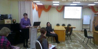 Семинар «Использование кейсов в работе с педагогами и детьми»